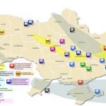 Земля Украины
