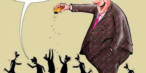 субсидии и нищета